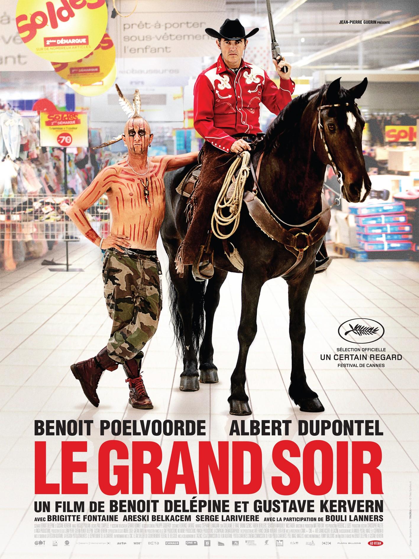 плакат фильма постер Большая вечеринка