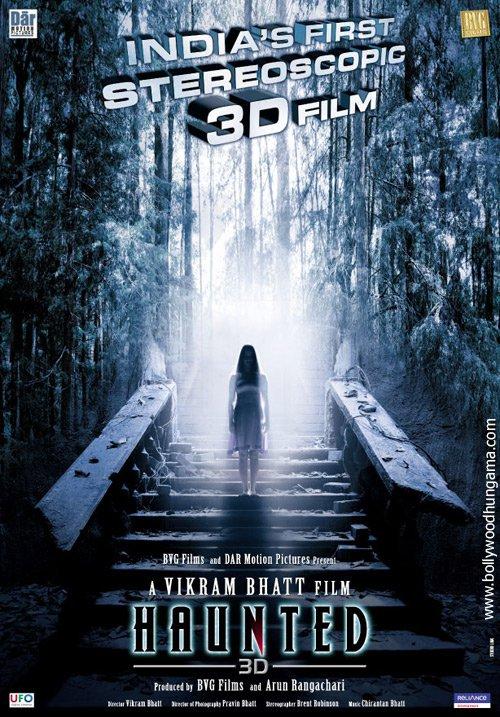 плакат фильма постер Дом-призрак
