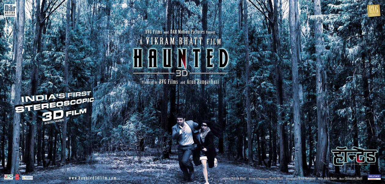 плакат фильма баннер Дом-призрак