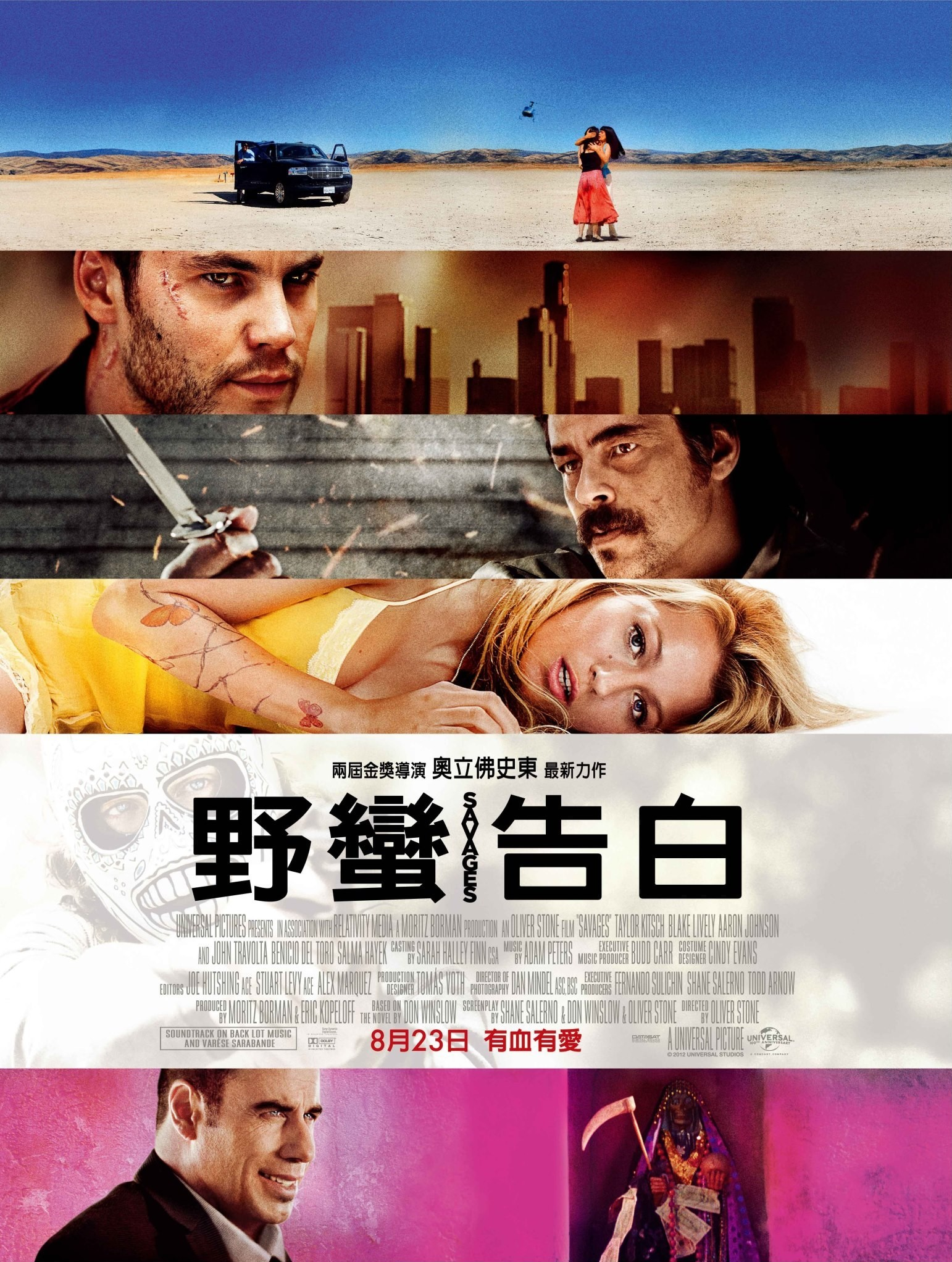 плакат фильма постер Особо опасны