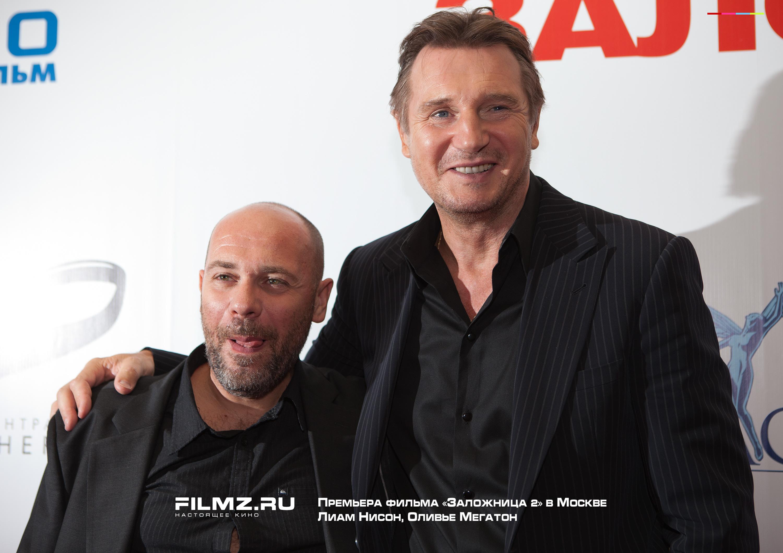 фотосессия Премьера фильма «Заложница 2» в Москве Оливье Мегатон, Лиам Нисон,