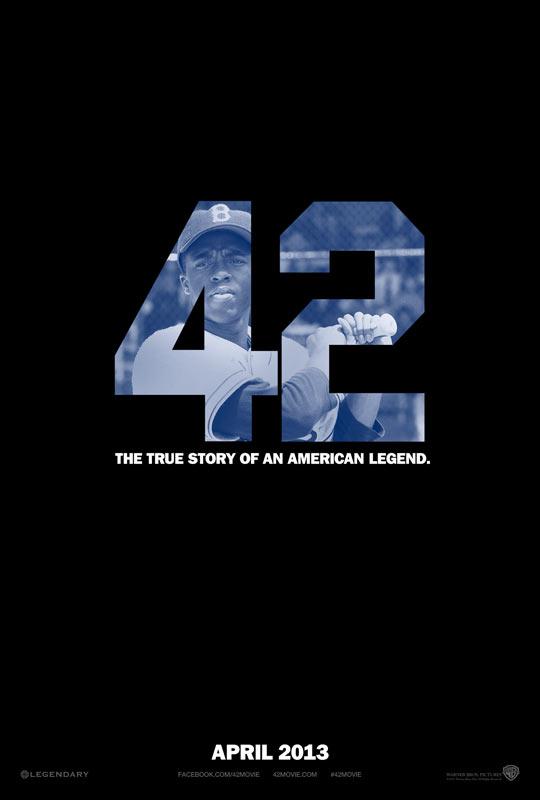 плакат фильма тизер 42