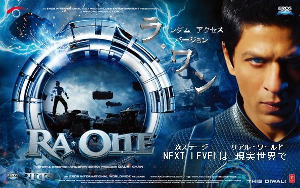 плакат фильма характер-постер баннер Случайный доступ
