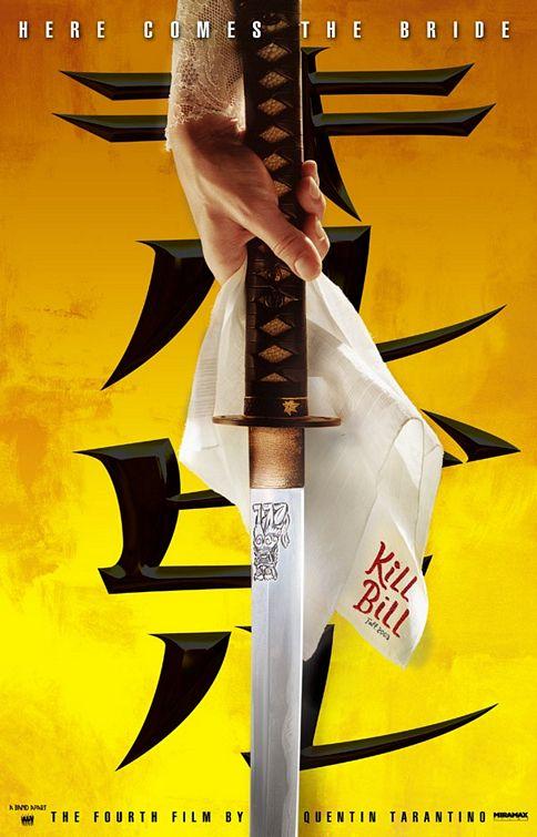 плакат фильма постер Убить Билла. Фильм 1