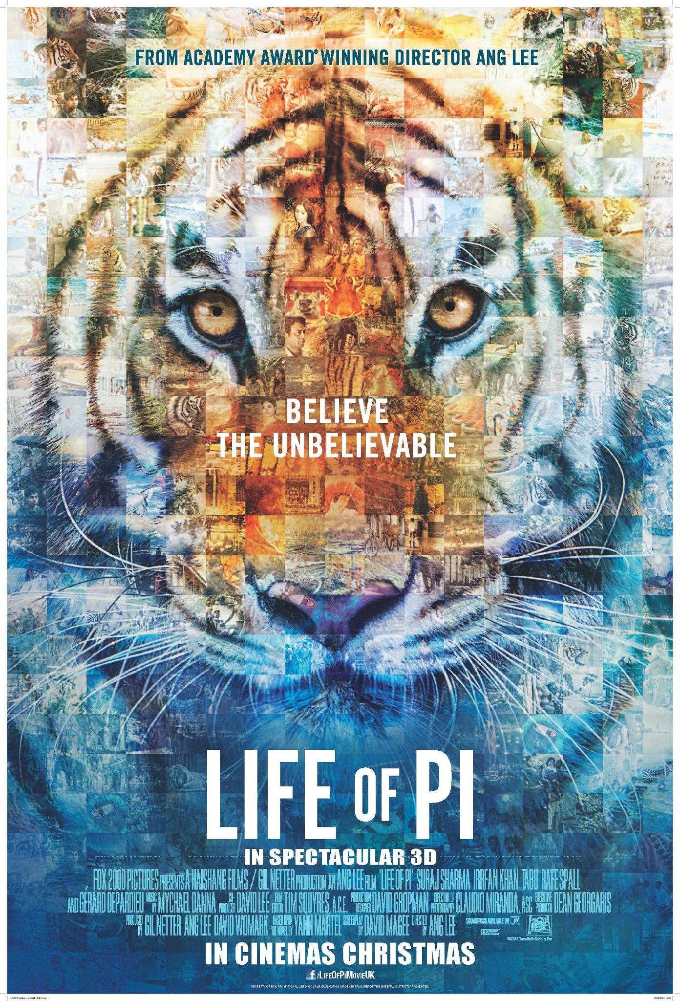 плакат фильма постер Жизнь Пи