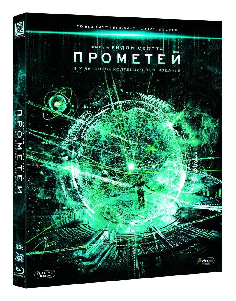 плакат фильма Blu-Ray локализованные Прометей