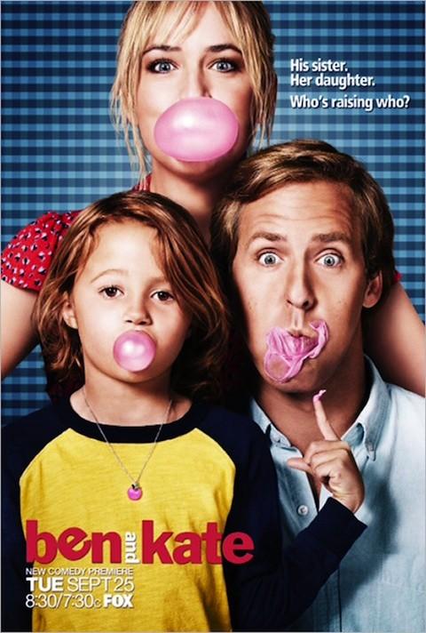 плакат фильма Бен и Кейт*