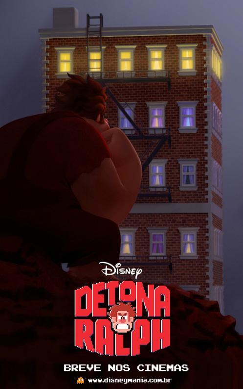 плакат фильма тизер Ральф