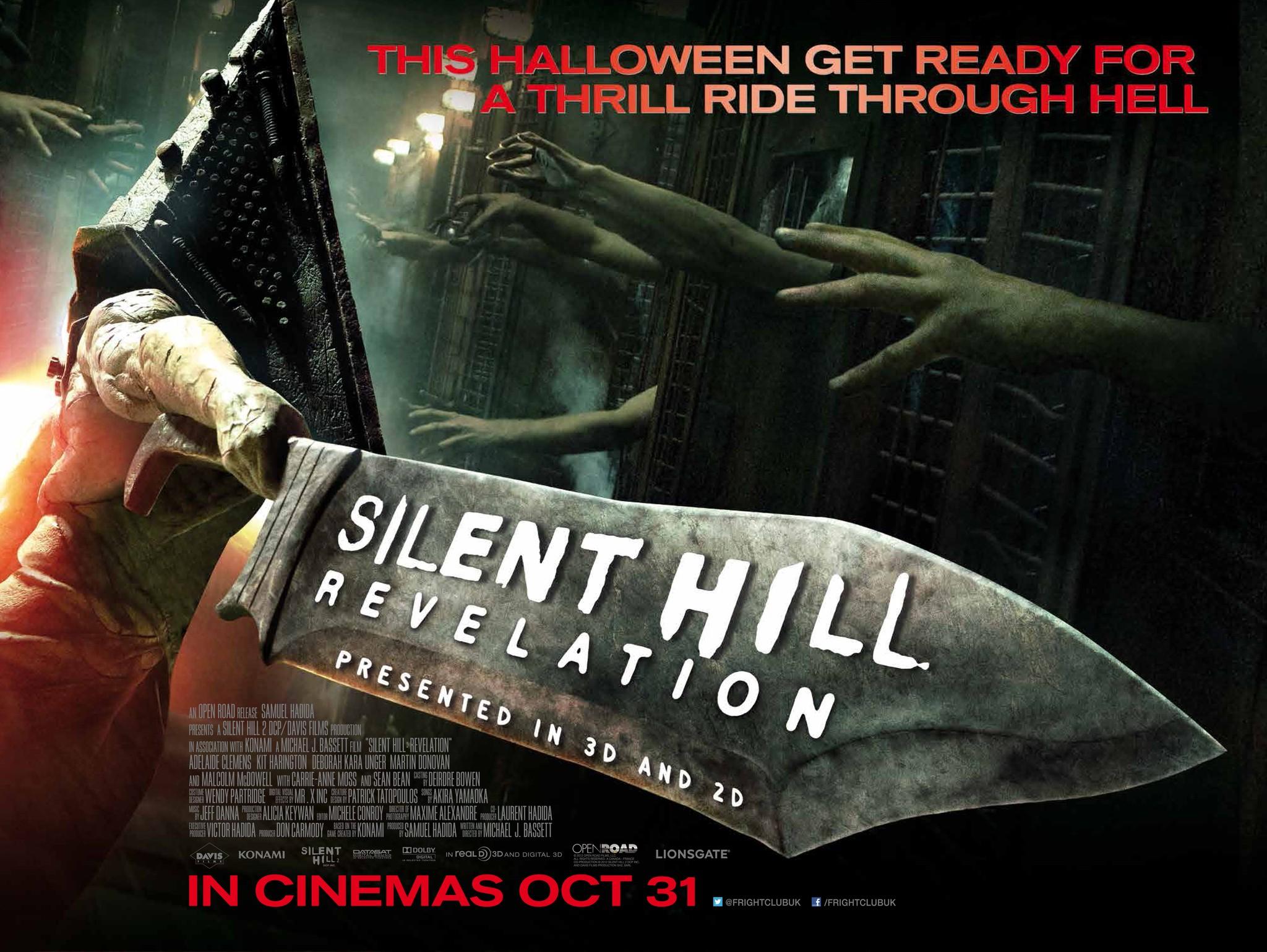 плакат фильма биллборды Сайлент Хилл 2 3D