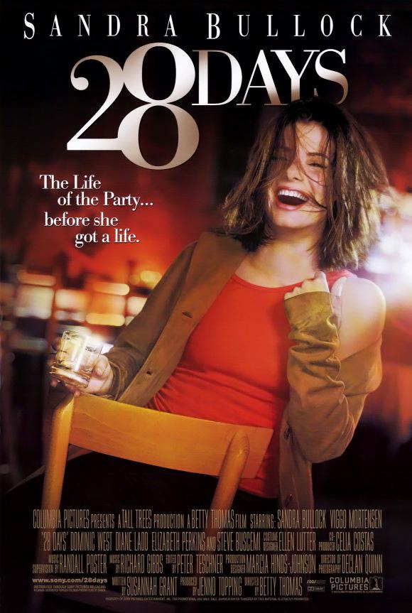 плакат фильма постер 28 дней
