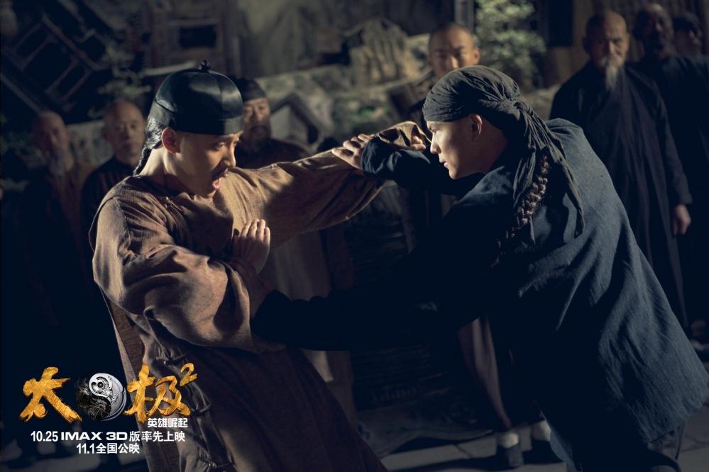 кадры из фильма Тай-цзи: Герой*