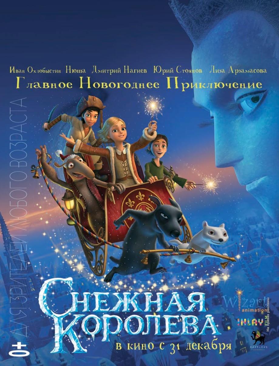 «Скачать Выражения Из Фильмов» — 2004