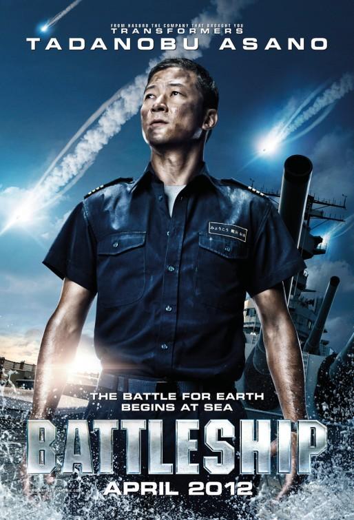 плакат фильма характер-постер Морской бой