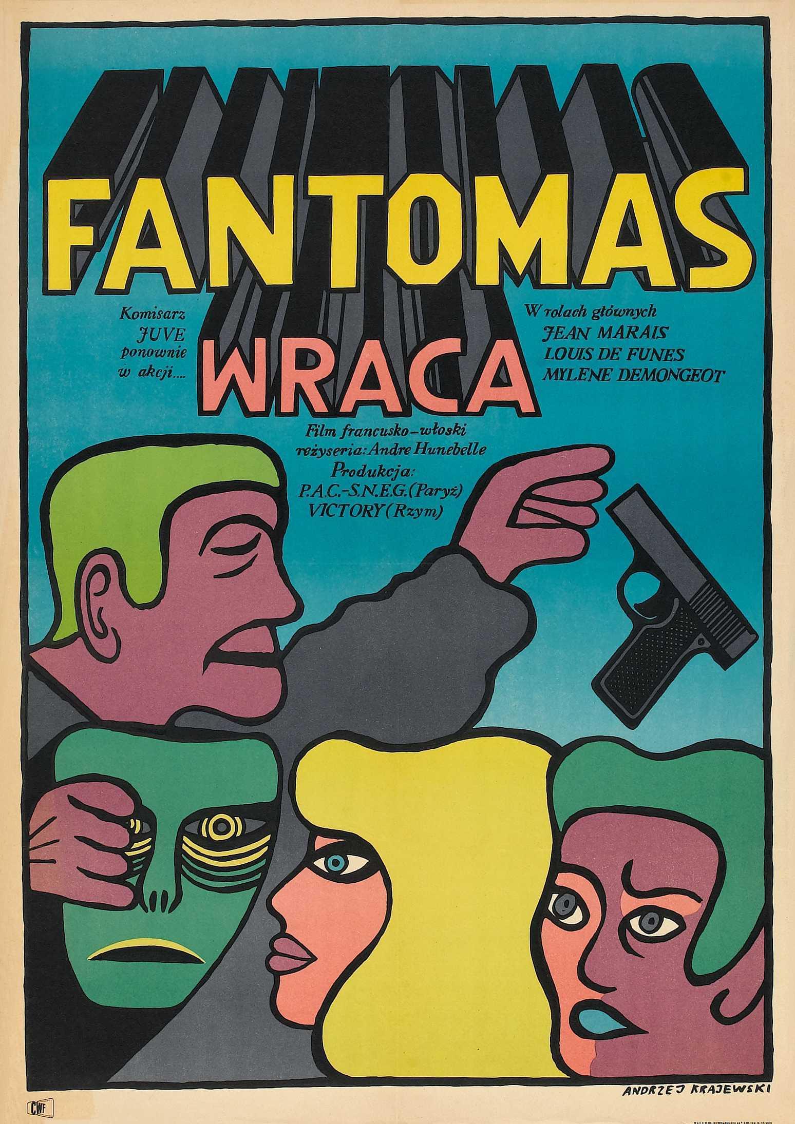плакат фильма Фантомас разбушевался