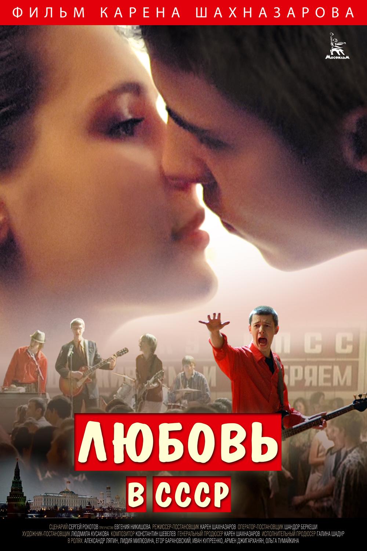 Исчезнувшая империя (2008) смотреть онлайн или скачать фильм через.
