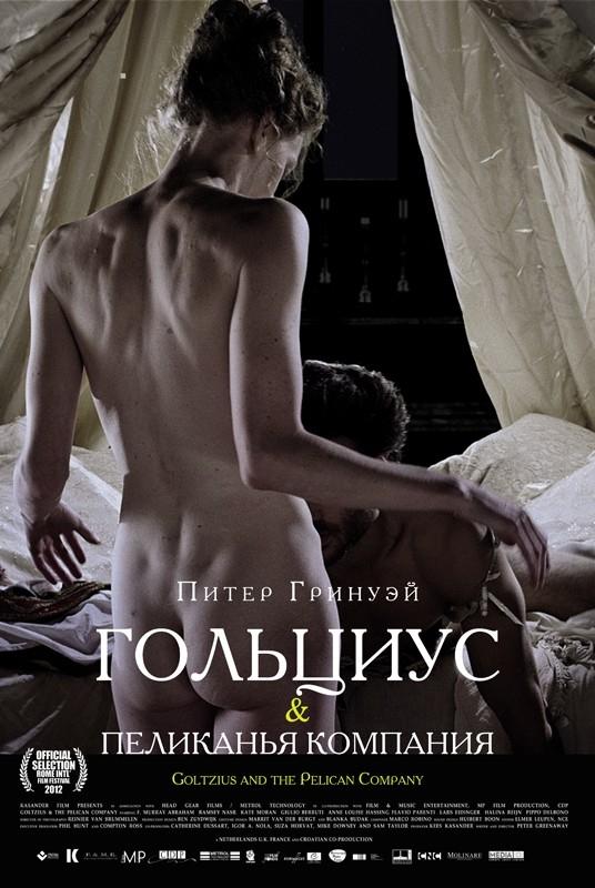 porno-onlayn-seks-s-ginekologom