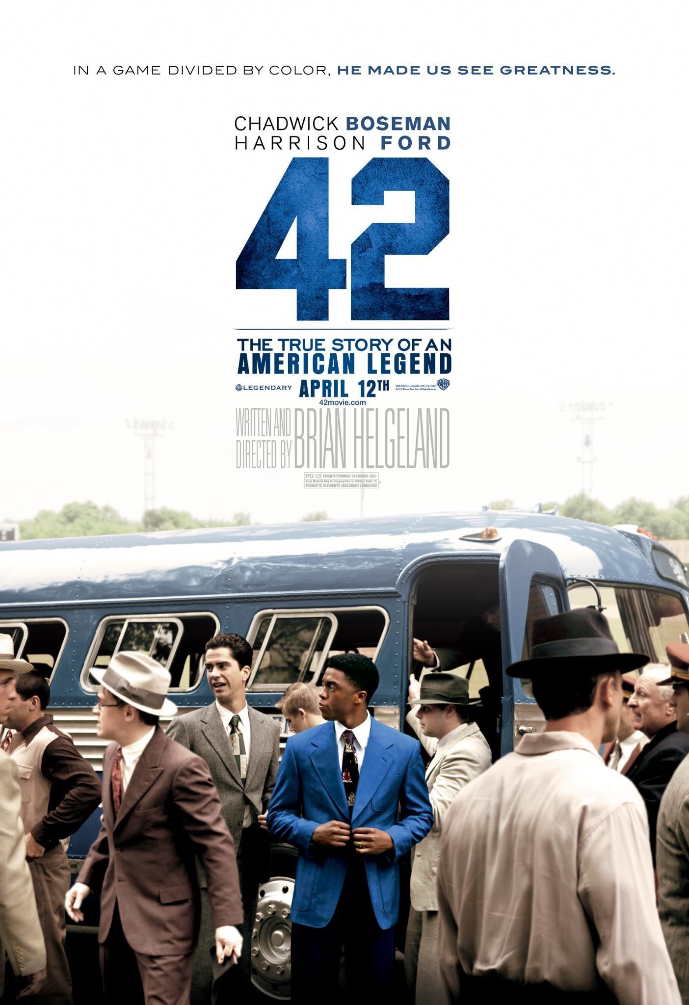 плакат фильма постер 42