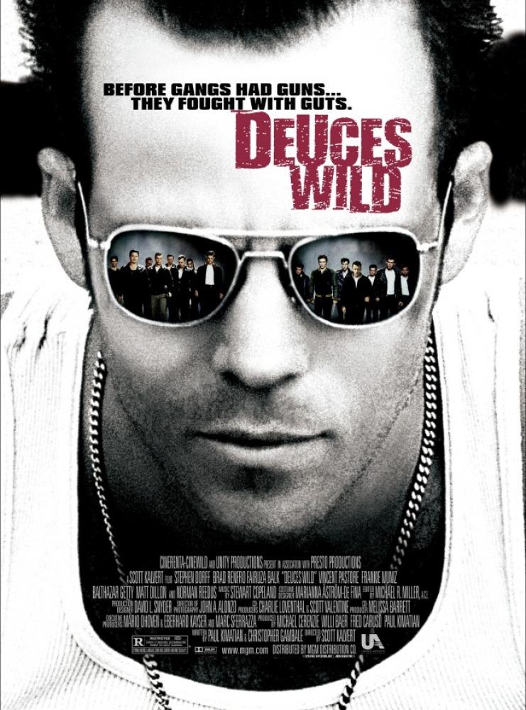 плакат фильма постер Дикие бесы