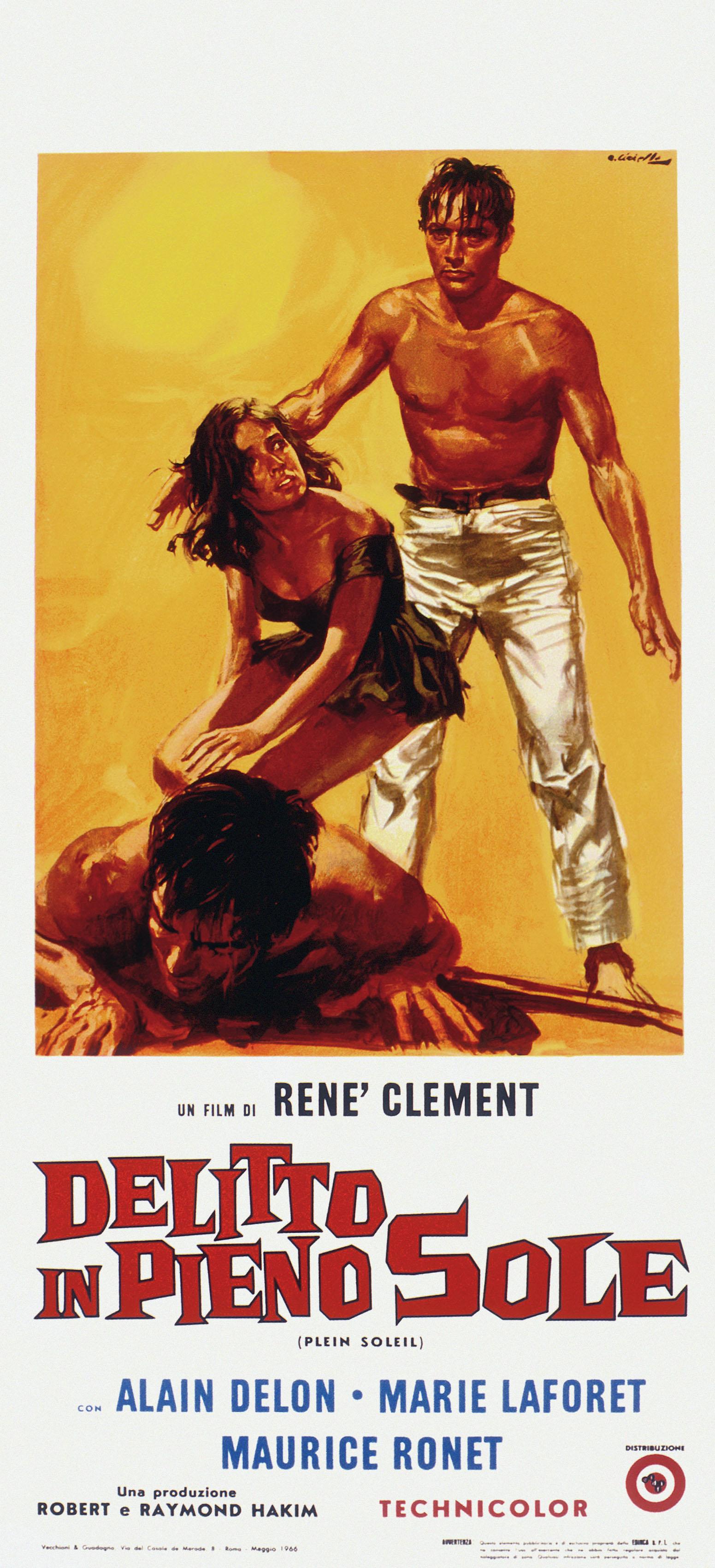 плакат фильма баннер На ярком солнце