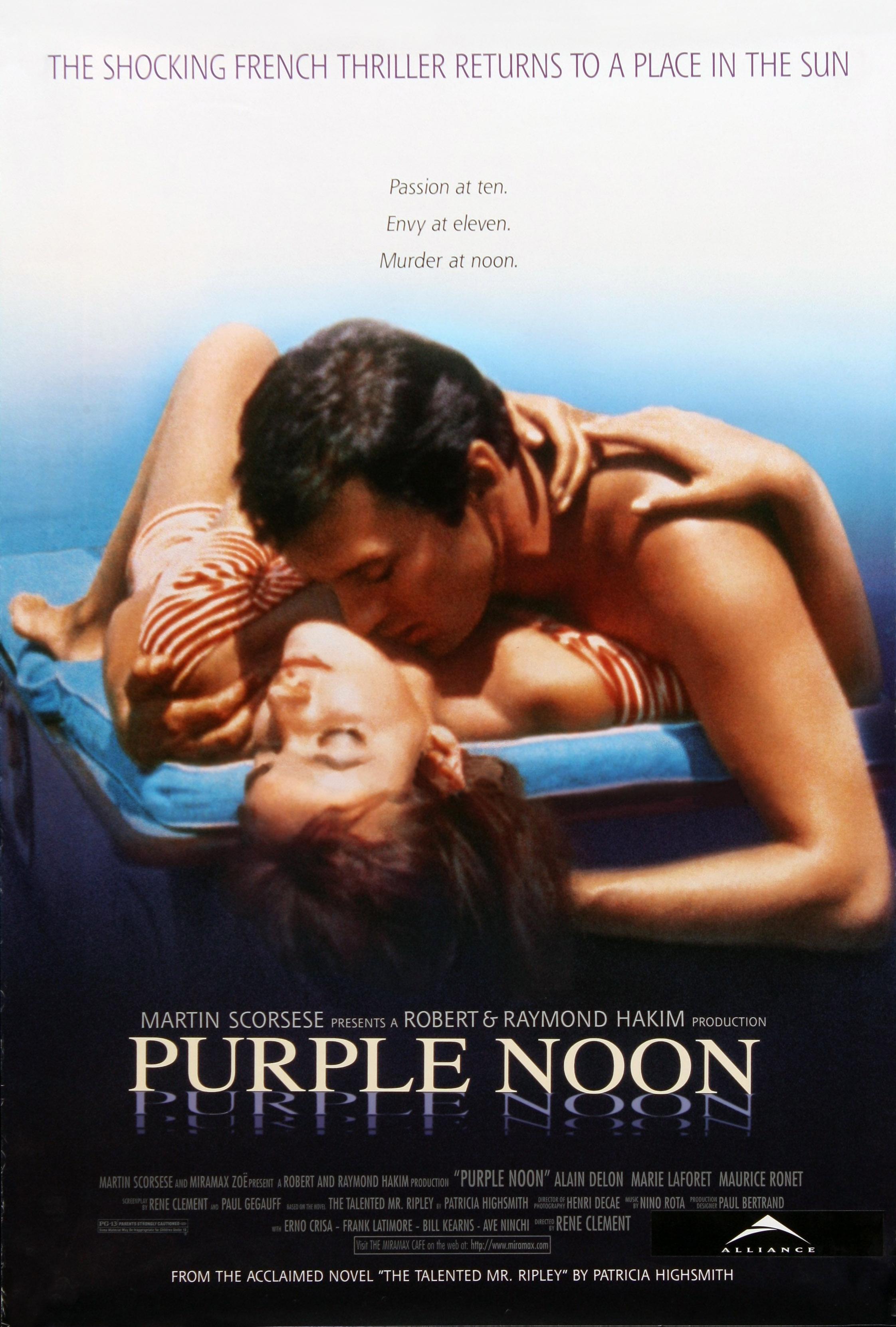 плакат фильма На ярком солнце