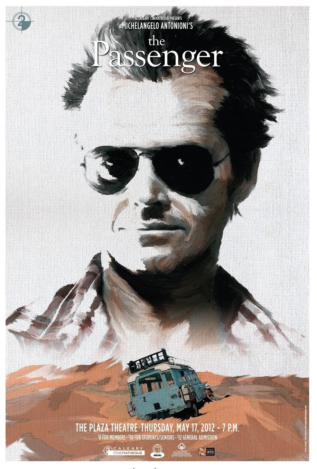 плакат фильма постер Профессия: Репортер