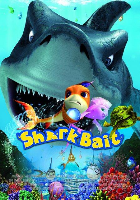 плакат фильма постер Наживка для акулы