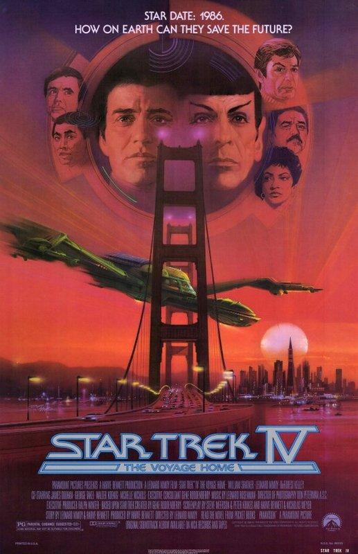 плакат фильма постер Звездный путь IV: Путь домой