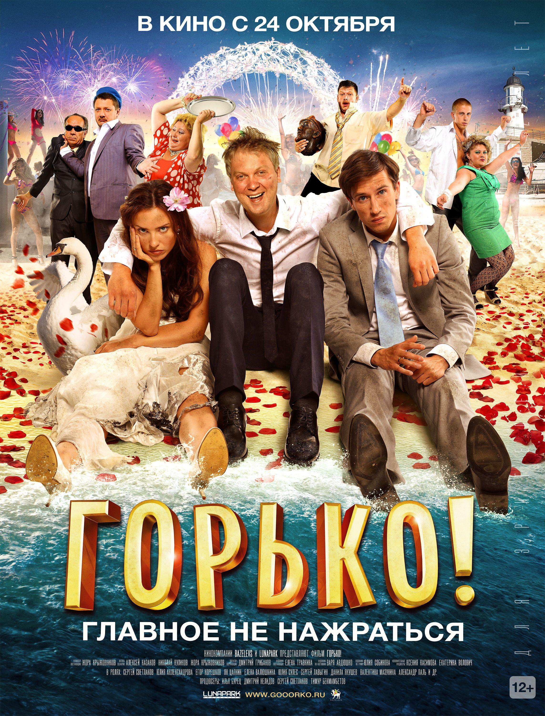 «Отряд Самоубийц Смотреть Фильм Онлайн Dvdrip» / 2009