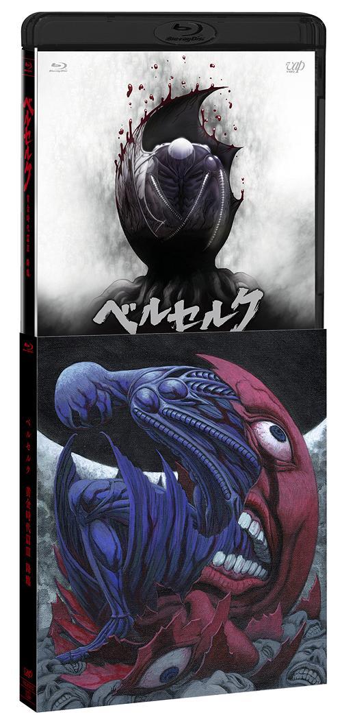 плакат фильма Blu-Ray Берсерк: Золотой век. Фильм III: Сошествие