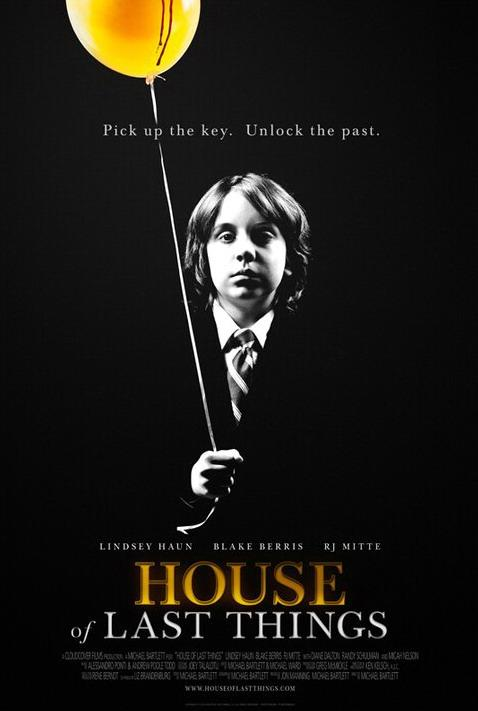 плакат фильма постер Дом забытых вещей