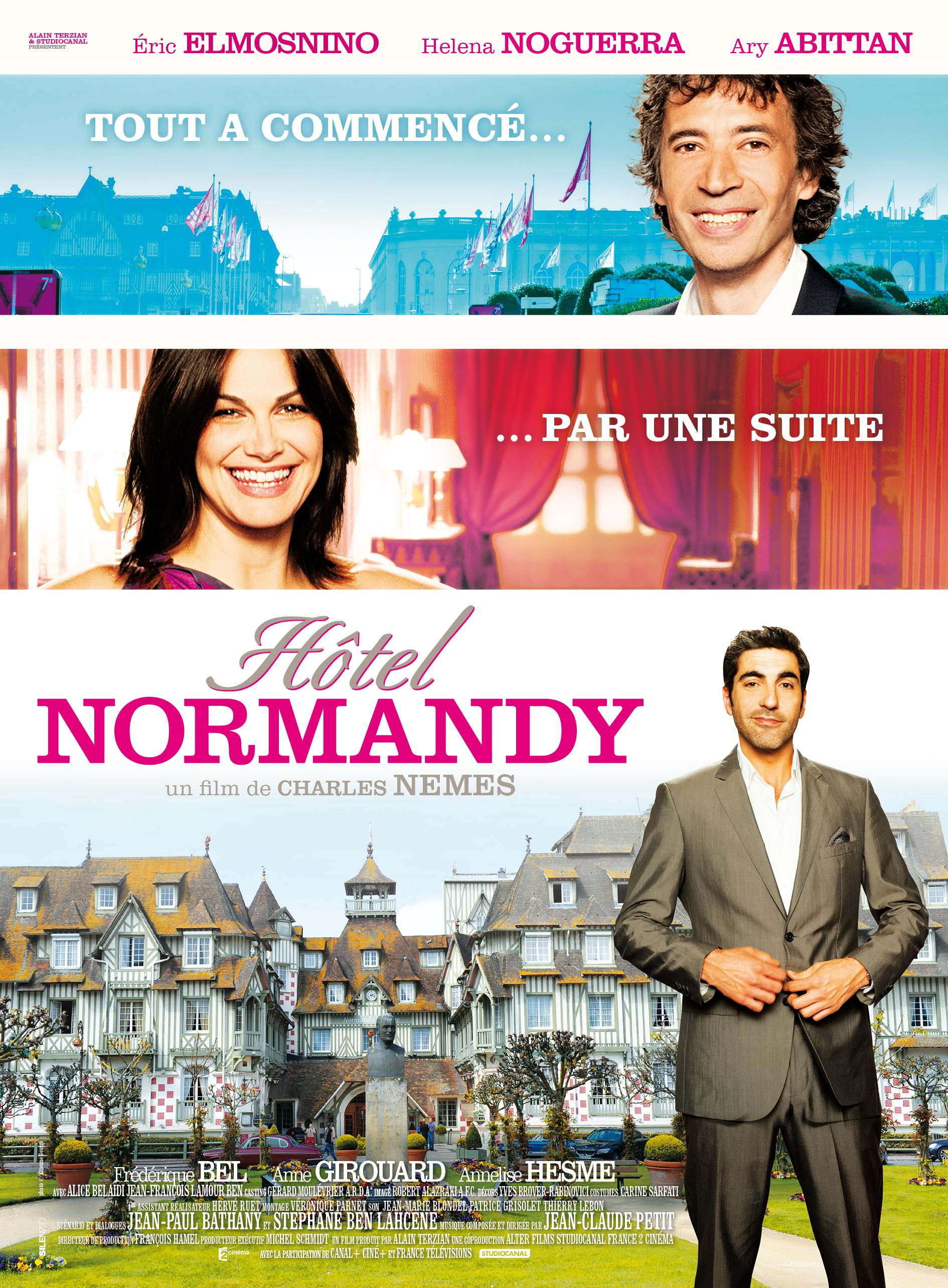 плакат фильма постер Отель романтических свиданий