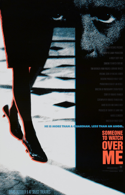 плакат фильма постер Тот, кто меня бережет