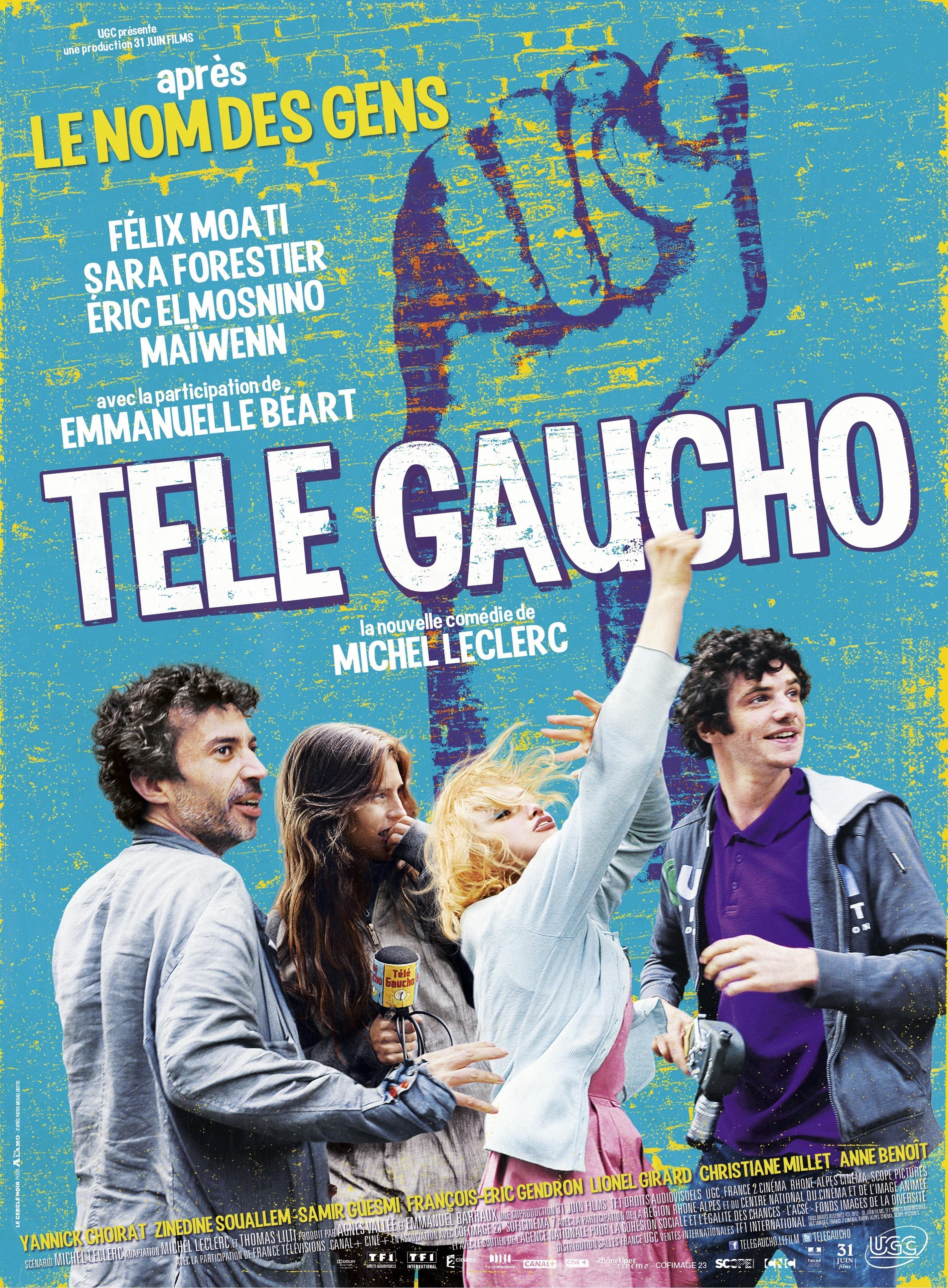 плакат фильма постер Пиратское телевидение