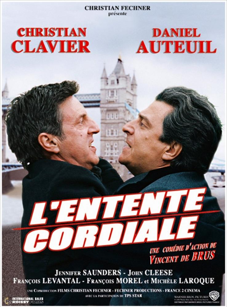 плакат фильма постер Шпионские страсти
