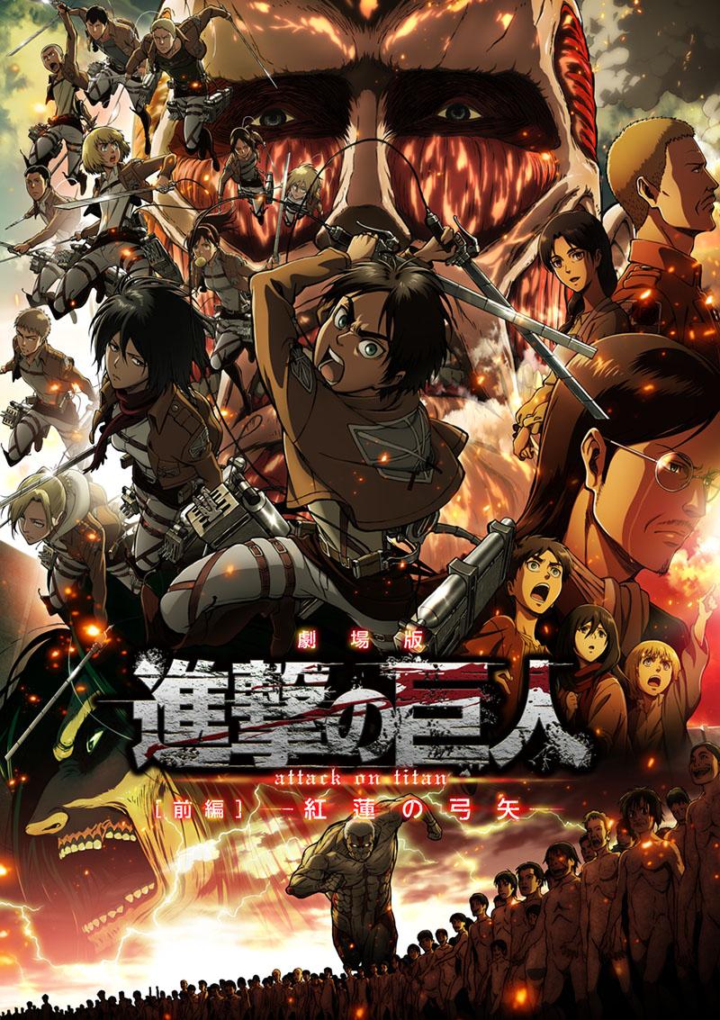 «Смотреть Аниме Вторжение Титанов 2 Сезон» / 2010