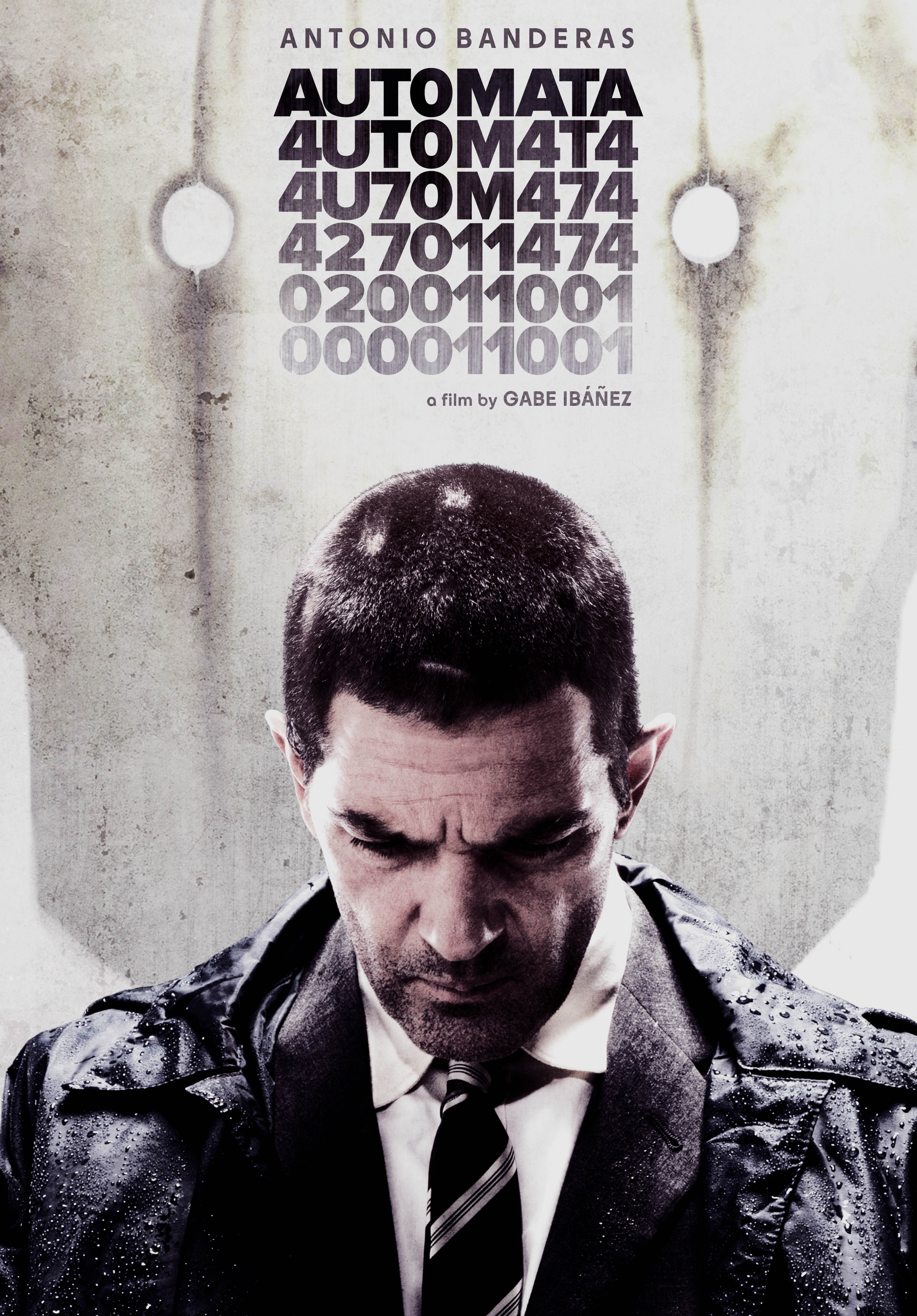 плакат фильма сейлс-арт Страховщик
