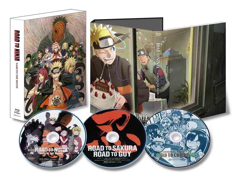 DVD Наруто: Путь ниндзя