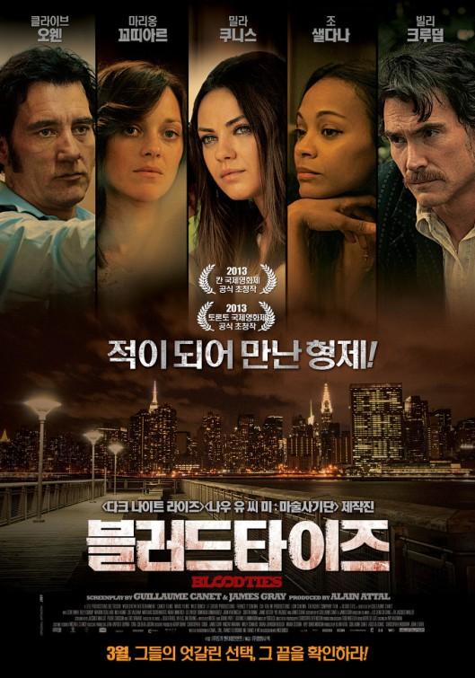 плакат фильма постер Кровные узы