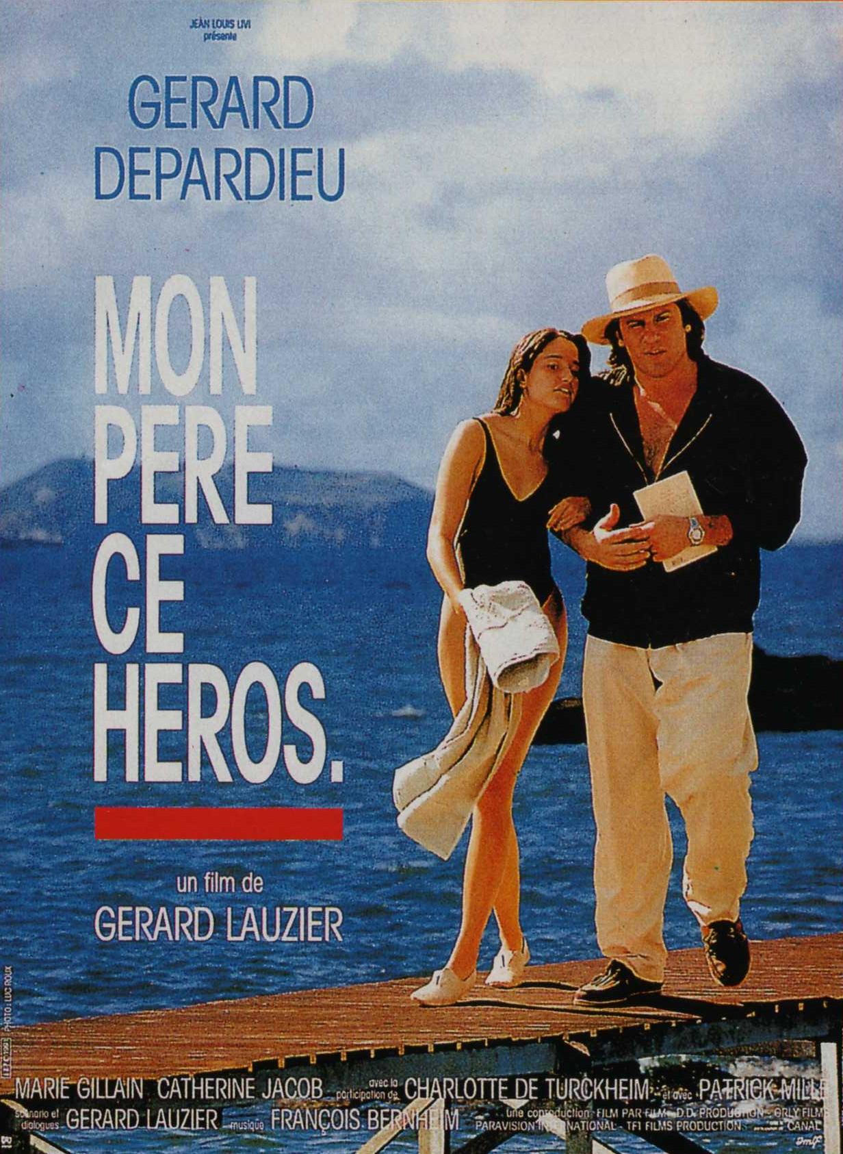 плакат фильма постер Мой отец — мой герой