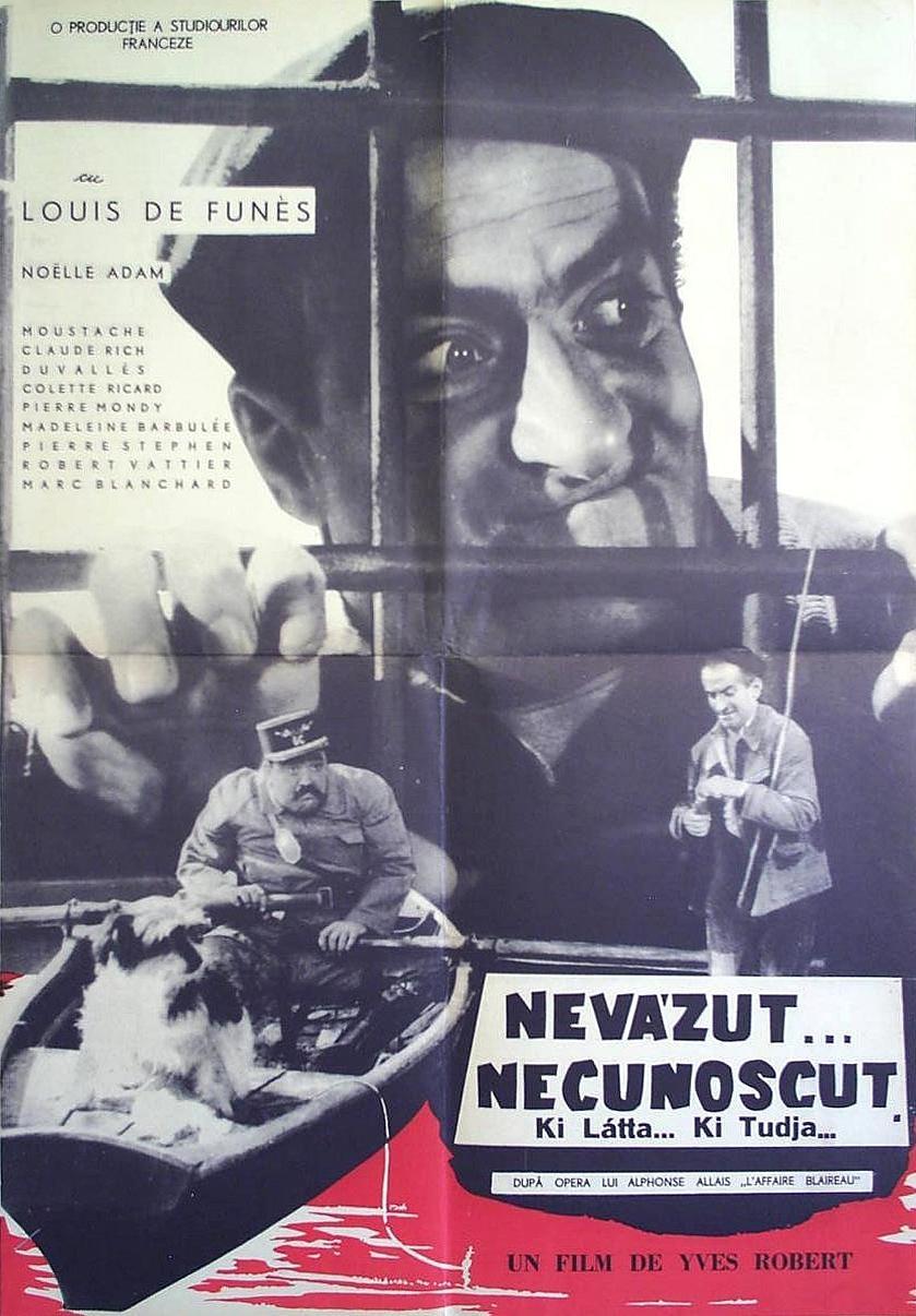 плакат фильма постер Не пойман, не вор