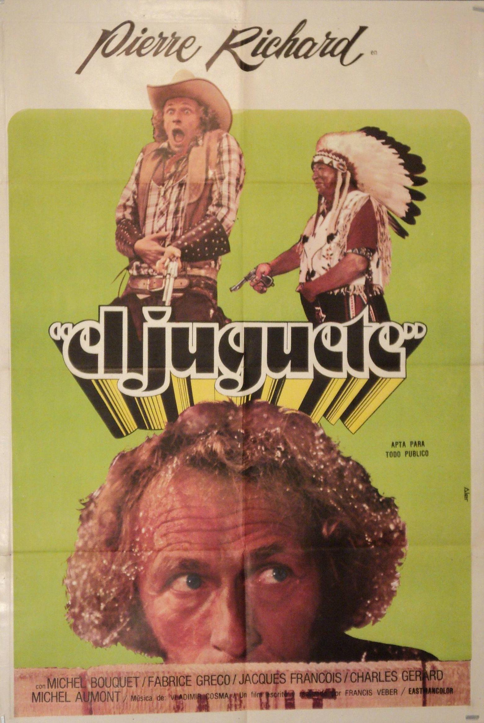плакат фильма постер Игрушка