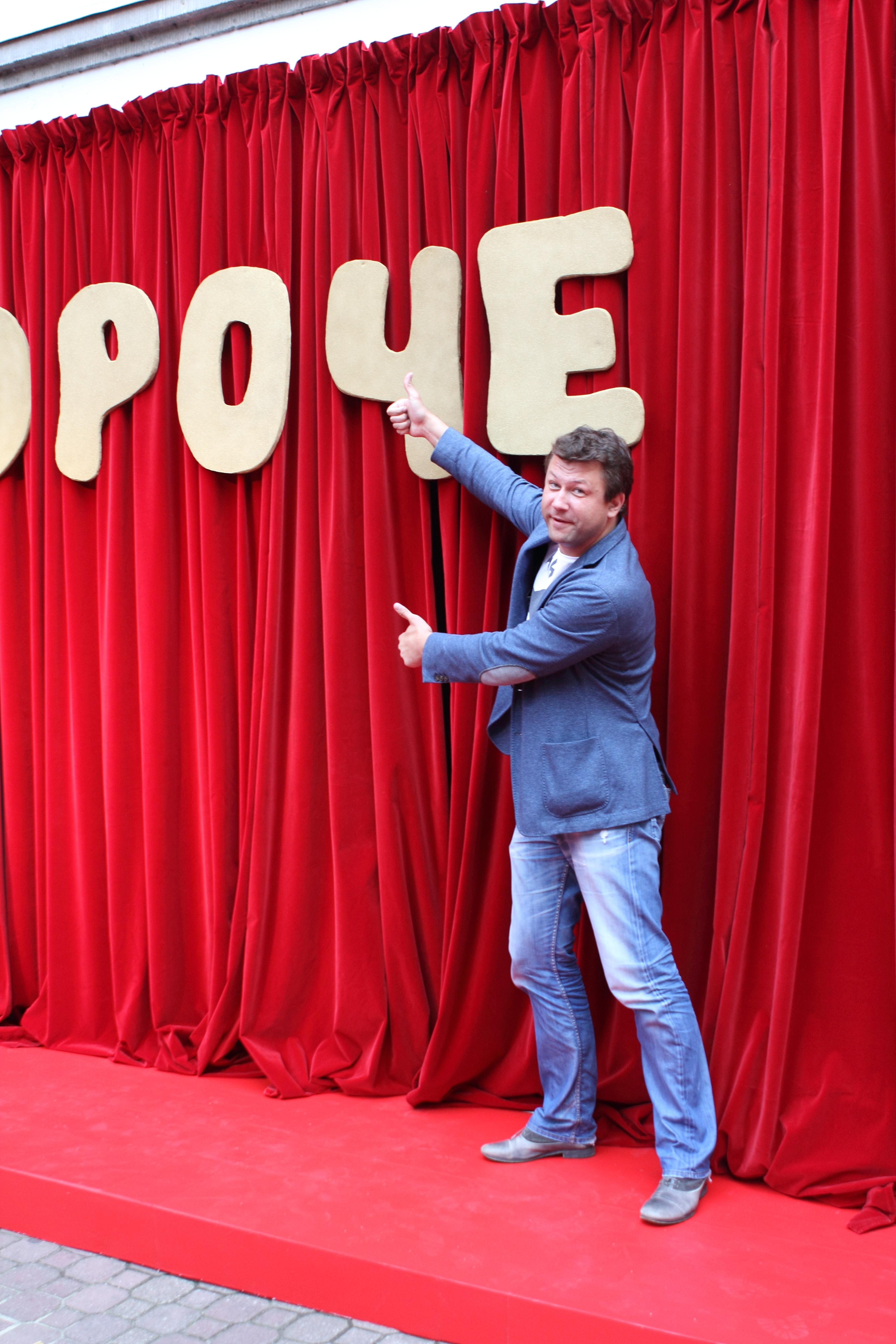 звездная дорожка II российский фестиваль короткометражного кино «Короче»