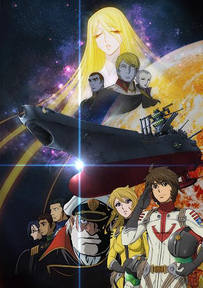 промо-слайды Космический линкор Ямато 2199: Путь воспоминаний*