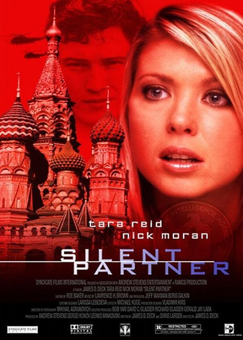 плакат фильма постер Теневой партнер