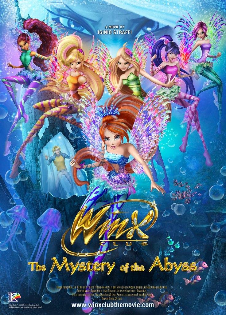 плакат фильма постер Клуб Винкс: Тайна морской бездны