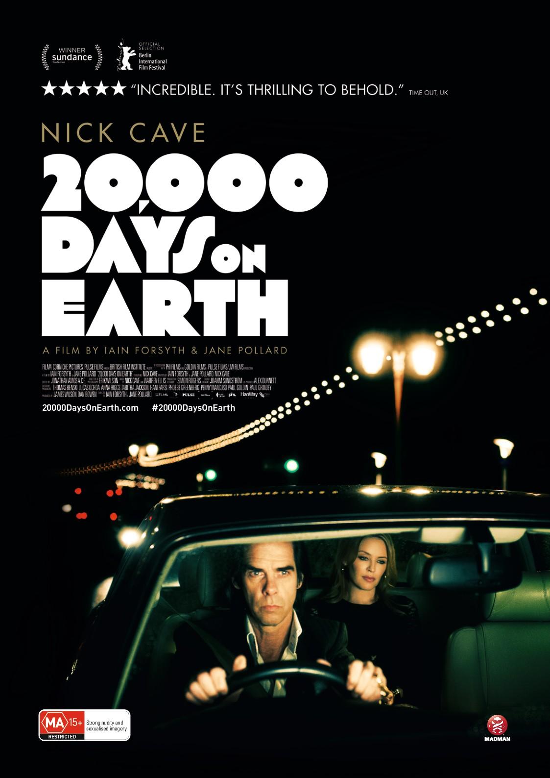 плакат фильма постер 20 000 дней на Земле