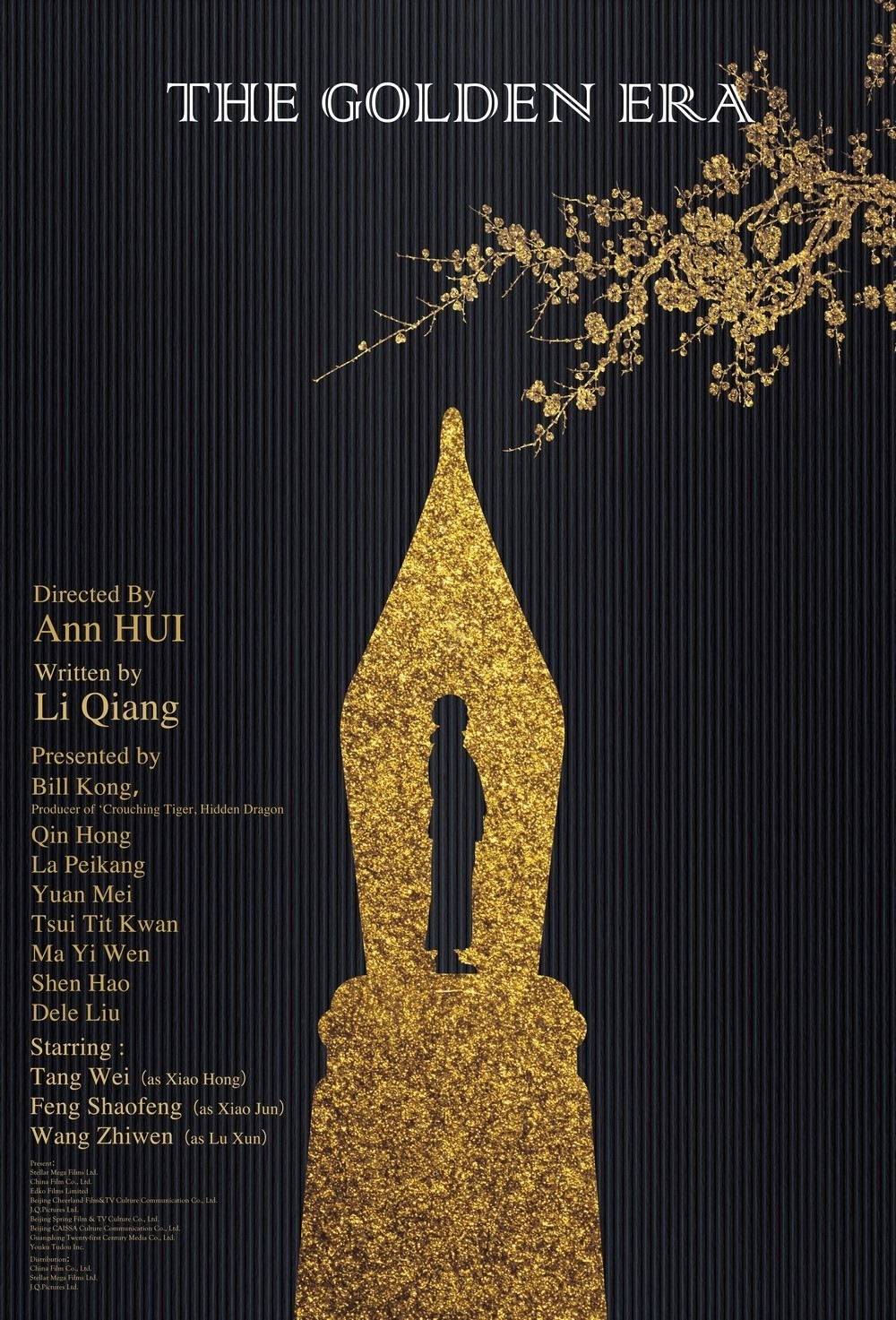 плакат фильма постер Золотая эпоха*