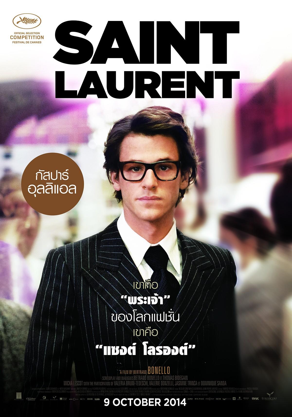 плакат фильма постер Сен-Лоран. Стиль — это я