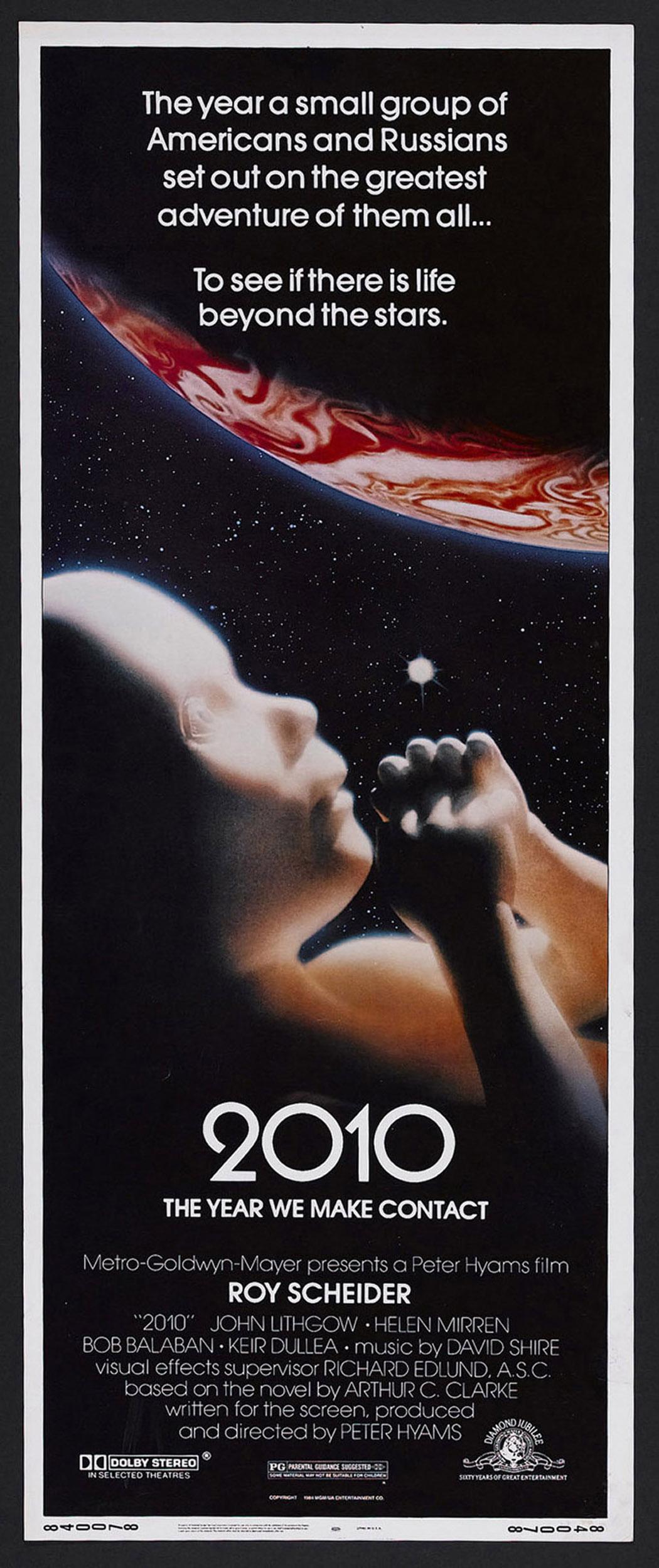 плакат фильма баннер Космическая одиссея 2010