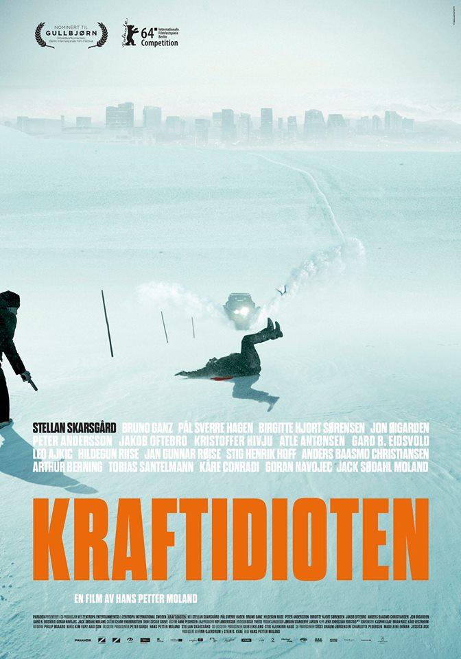 плакат фильма постер Дурацкое дело нехитрое